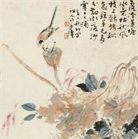 荷塘逸趣 by wang xuetao