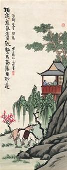 高阁对饮图 (drinking in pavilion) by feng zikai