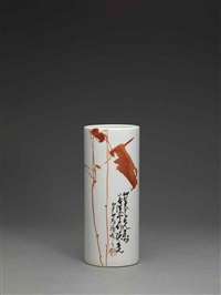 red bamboo and insect by zhao shaoang