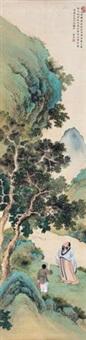 游春图 by huang jun