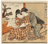 koi no iroha - abécédaire de l'art érotique (suite of 12 works, koban) by isoda koryusai