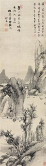 春山淡冶 by jiang jiapu