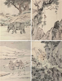 动物 (animals) (in 4 parts) by liu yongliang
