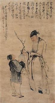 赏梅图 by huang shen