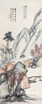 秋山图 by dai yiheng