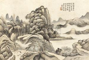 松岩仙馆图 landscape by zhang zongcang