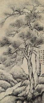 松谷幽泉 by wen dian