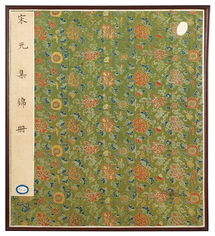 song yuan ji jin ce album w12 works by anonymous chinese qing dynasty