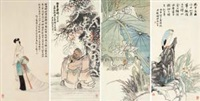 人物 花鸟 (character、birds and flowers) (in 4 parts) by hu gongshou and ren bonian