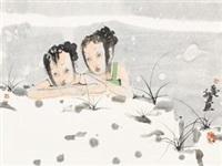 泳 by liu qinghe