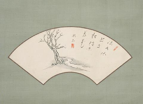 tree by a stream by natsume soseki