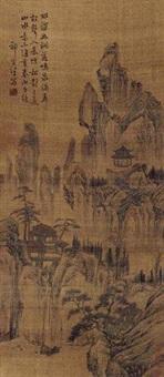 山水 by qi junzao
