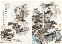 山水 (二帧) (landscape) (2 works) by ma baoshan