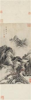 云岩归隐 (landscape) by da shou