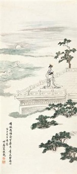 广寒宫阙 by xia jingguan