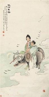 银河雀会 by huang danru