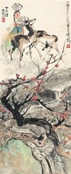 在泉边 (maiden by the spring) by cheng shifa