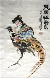 chinese figure painting by cheng shifa