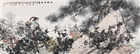 figures and panda by feng yuan and liu dawei