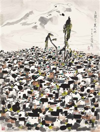 lijiang town at the foot of the yulong mountains by wu guanzhong