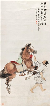 men and horse by xu shaojiu