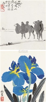 camel (+ flowers; 2 works) by wu zuoren and xiao shufang