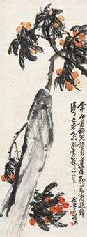 黄金果 by wu changshuo