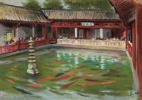 鱼乐园 by qin xuanfu