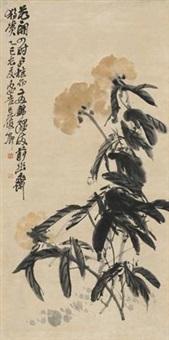 锦绣富贵 by wu changshuo
