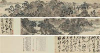 水北幽居图 草书《赠先君》 (hermits in mountain) by wu kuan, zhu yunming and shen zhou