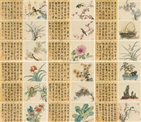 album of calligraphy, plants, flowers and birds (album w/36 works) by wang guxiang