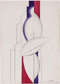 composition géométrique by auguste sandoz