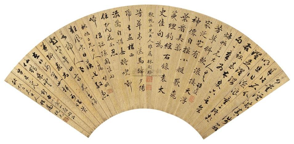 四体书法 calligraphy by huang shaomu ruan yuan xu zhengshou and lin zexu