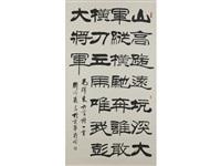 poem of mao zedong by liu bingsen