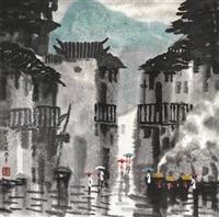 小街 by xu xi