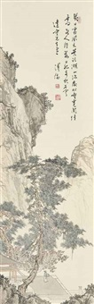 scholar below pine by pu ru