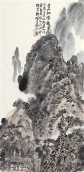 春山初晴图 (landscape) by liu pu