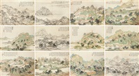 江南胜景 (landscapes of jiang nan) (album w/12 works) by liu yin