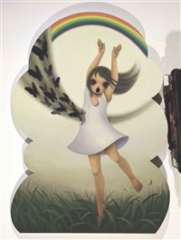 black butterfly by rieko sakurai