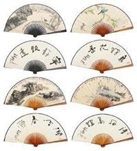 山水花鸟 (四帧) (4 fans, recto-verso) by liu jiang