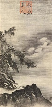 御笔望云图 by emperor xuande
