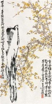 京洛梅香 by ling wenyuan