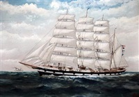 the clipper ship