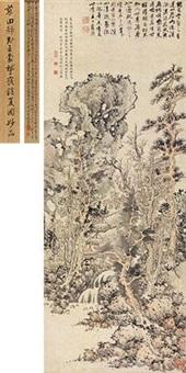 鹫岭销夏图 by lan ying