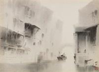 水乡 by liu yi