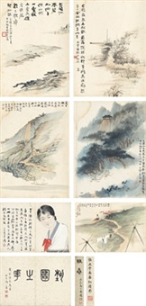 春江倩影 (landscape album) (album of 7) by zhang daqian