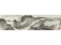 landscape in hepu by yang shanshen