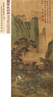幽林对语图 by qiu ying