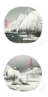 snow city - album no. 1 & no. 2 (set of 2) by yang yongliang