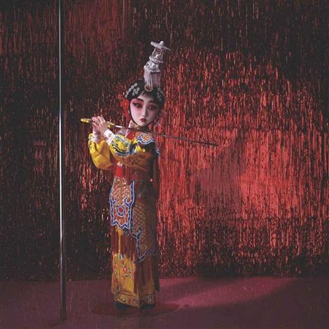 yu ji by zhang peng